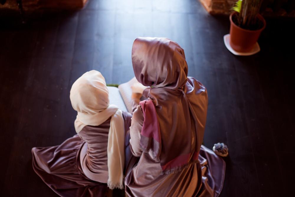 tjufAN_Learn-Quran-Online