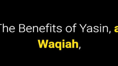 reciting surah waqiah 41 times Archives - Learn Quran Online