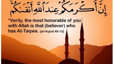 taqwa in islam