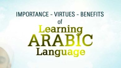 benefits learning arabic