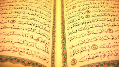 makki and madani surahs