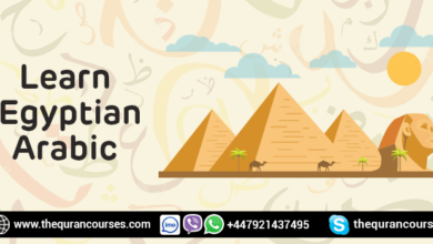 Noorani Qaida PDF Download | The Quran Courses Academy