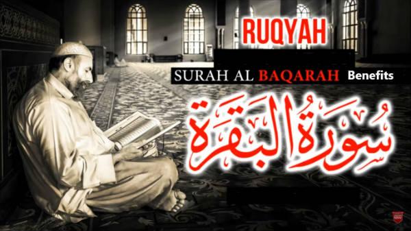 Surah Baqarah Benefits | The Quran Courses Academy