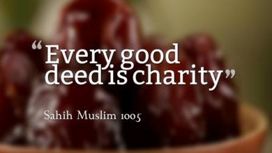good deeds in islam