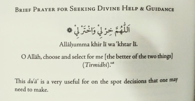 Step-by-step Istikhara instructions | The Quran Courses Academy
