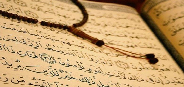 Online Quran Lessons