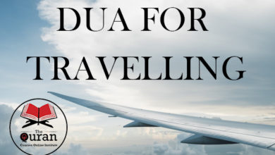 Dua For Travelling In Quran Dua For Travelling Mp3 Dua For Travelling Islamqa Dua For Travelling Salafi Dua For Travelling In Car Mp3 Download Dua For Travelling Abroad Travel Dua In Tamil Travellers Dua Accepted